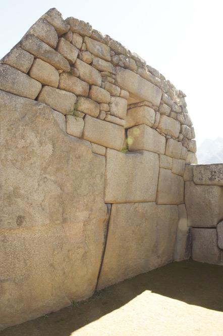 Imperial Incan stonework.